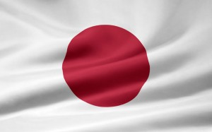 rippled-japanese-flag-720