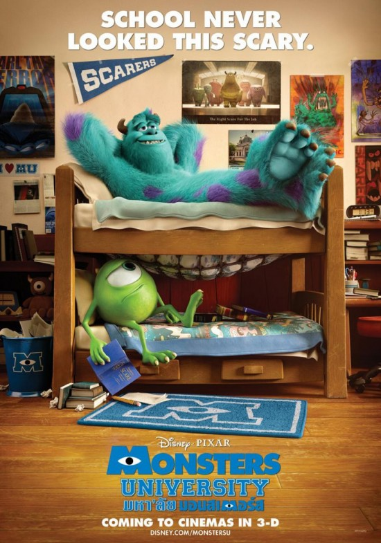 Monsters-University-International