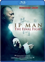 Blu-ray - IP Man